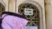 السفارة السورية في عمّان تفتح أبوابها الخميس للتصويت