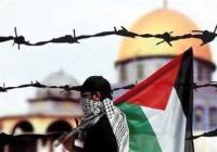 خيارات ثلاثة أمام الإسرائيليين