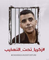 """""""زكريا تحت التعذيب"""" وسم يُشعل مواقع التواصل"""