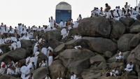 #يوم_عرفة يتصدر تويتر مع توافد الحجاج إلى جبل عرفات