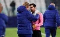 كومان يستبعد ميسي من مواجهة دينامو كييف