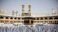 قرار سعودي جديد حول اداء العمرة