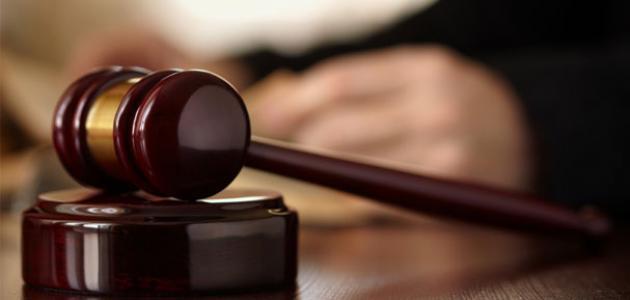 المجلس القضائي يعلن توفر شواغر قضائية