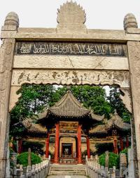 مسجد شيان  ..  إرث إسلامي شهد على 5 سلالات إمبراطورية في الصين - فيديو