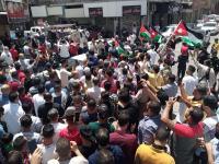 إربد: مسيرة تضامنية لنصرة القدس وغزة