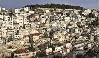 أردنيون يطلقون أنقذوا حي سلوان
