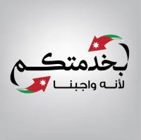 تعرّف على أكثر وزارة تستقبل شكاوى من المواطنين