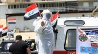 26 وفاة كورونا جديدة في العراق