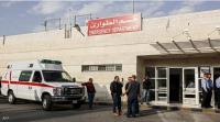 الصحة: تحديد ثلاثة مصادر للتلوث في قرية جبة بجرش