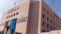 بورصة عمان ترتفع 1.89% في أسبوع