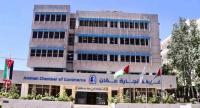 تجارة عمان تتوقع حركة تسوق نشطة مع بدء صرف الرواتب