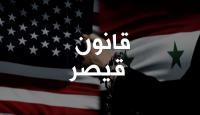 """استثناء ام كسر  ..  الأردن بمواجهة """"قيصر"""" لتنفيذ مشروع الكهرباء والغاز إلى لبنان"""