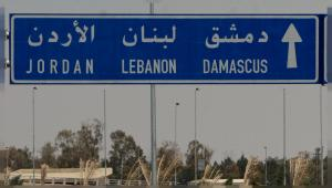 بعد الانفتاح مع لبنان وسوريا ..  هل نسق الاردن مع ايران ؟