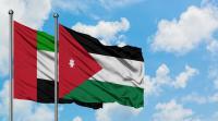 الأردن يهنئ الإمارات بالفوز بالعضوية غير الدائمة في مجلس الأمن