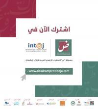"""أورانج الأردن راعي الاتصالات الرسمي لمبادرة """"ض"""" للمحتوى الرقمي العربي"""