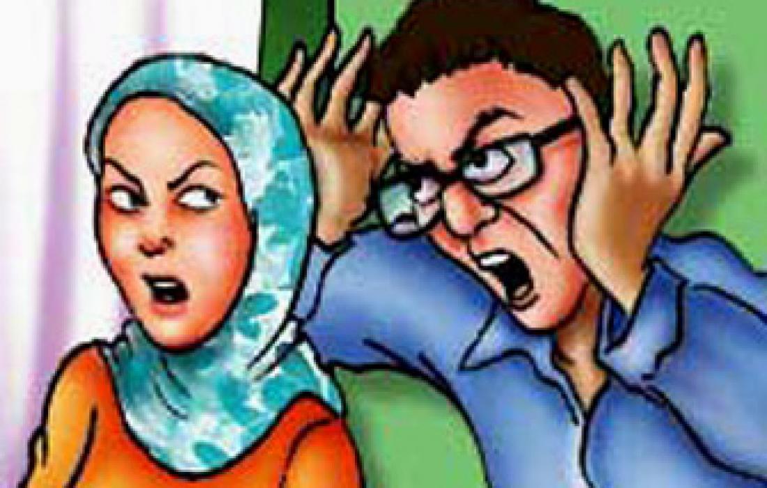 رجل يسلم نفسه للشرطة هرباً من زوجته