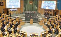 اجتماع في مجلس النواب للوقوف على تداعيات اقتحام الاقصى