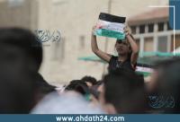 تجدد الاعتصام قرب سفارة الاحتلال بعمّان
