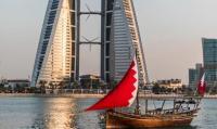 قريباً ..  سفارة للاحتلال في البحرين