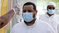 19 وفاة جديدة بكورونا في السعودية