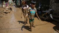 دراسة: أطفال اليوم يعيشون 3 أضعاف عدد الكوارث التي عاشها أجدادهم